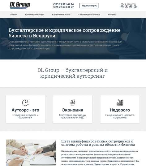 dlgroup.by