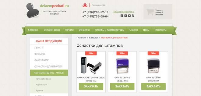 Современная, качественная раскрутка сайта цена интернет магазина и другого ресурса раскрутка сайтов в системах